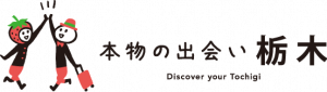 パスポート事業ロゴ