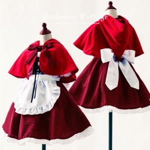 赤ずきん衣装